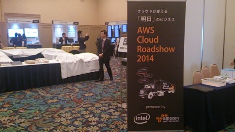AWS Cloud Roadshow 2014 in 札幌